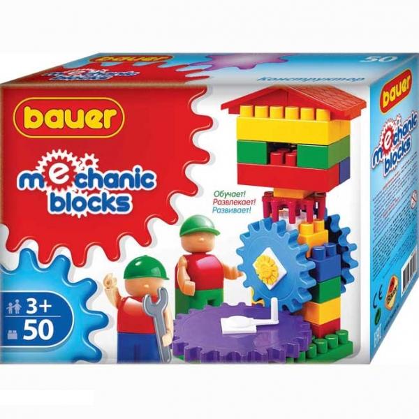 Детский конструктор Mechanic Blocks - Домик, 50 деталейБлагодаря этому конструктору, состоящему из 50 разноцветных деталей, ребенок сможет собрать башенку с домиком, а помогут ему в этом две минифигурки рабочих в касках и с гаечным ключом в руках. Играя с этим набором ребенок также узнает принцип работы шестеренок. Если покрутить за рычаг, то все шестеренки придут в движение, а домик начнет вращаться вокруг своей оси.Конструкторы от компании Bauer созданы специально для детей: детали имеют достаточно крупный размер и изготовлены из безопасного пластика. Эти наборы развивают в детях фантазию, координацию движений и пространственное мышление, а также улучшают память и моторику рук.<br>