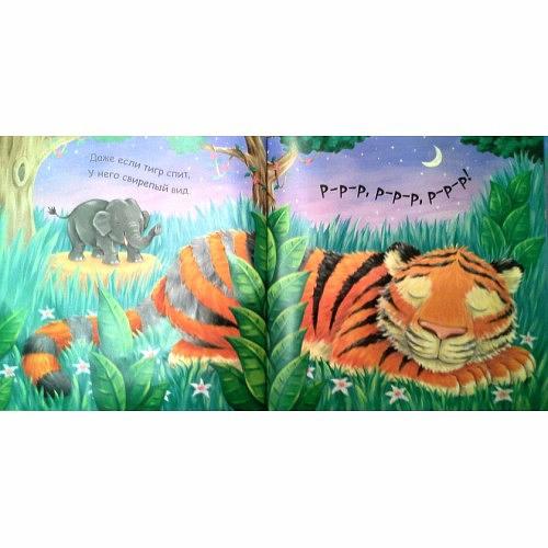 Пушистые животные. Слоненок в диких джунглях луч фигурный слоненок в джунглях 17с1145 08