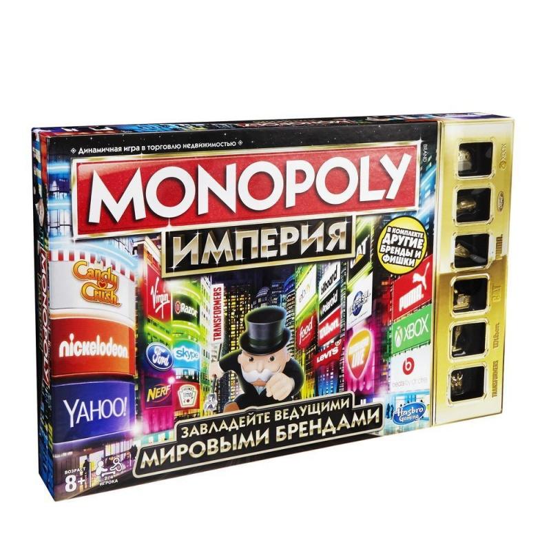 Монополия. ИмперияВ игре Монополия Империя игроки могут владеть мировыми брендами. Выбрав фишки с уникальными брендами, игроки перемещаются по полю и строят свои империи. Игра - это гонка к вершине, в которой игроки покупают любимые бренды и заполняют свои башни. Игроки могут владеть известными брендами, включая Нёрф, Трансформеры, Левайс и т.п. Игроки собирают ренту с соперников; чем выше башня, тем больше рента! Для двух - четырёх игроков. Побеждает игрок, который первым заполнит свою башню рекламными щитами.•Содержит игровое поле, 4 башни, 6 фишек, 30 рекламных щитов, 6 офисных планок, 14 карточек Шанс, 14 карточек Империя, пачку игровых денег, 2 игральных кубика и руководство к игре.• Игроки могут владеть известными брендами, включая Пума, Левайс, Нёрф и т.п.• Динамичная, захватывающая игра• Фишки и другие части игры созданы на основе ведущих мировых брендов• Побеждает игрок, который первым заполнит свою башню•Для детей старше 8 лет.• От 2 до 4 игроков.• Необходима сборка взрослым.<br>