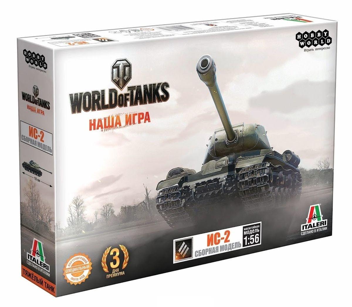 World of Tanks. ИС-2. Масштабная модель 1 56 (Сборный танк) как танк в игре world of tanks не прокачивая его