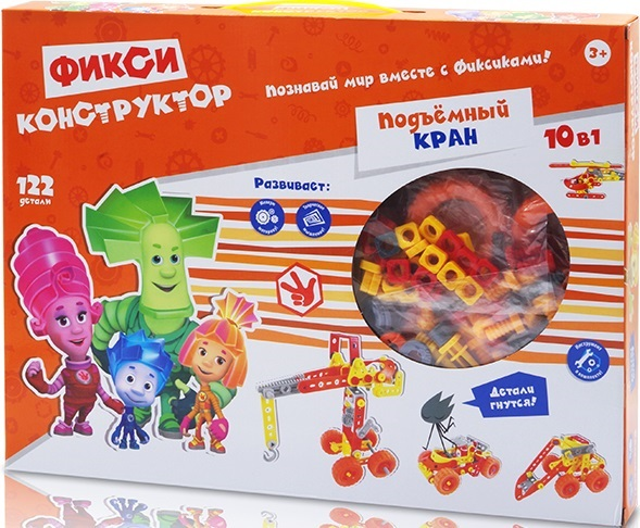 Конструктор Фиксики 10 в 1 Подъёмный кран«Фиксики» - российский анимационный мультсериал, завоевавший популярность у широкой аудитории. Мультфильм рассказывает о семье Фиксиков — маленьких человечков, живущих внутри техники и исправляющих её поломки.Главное отличие конструктора с гнущимися деталями – это то, что из одного набора можно собрать несколько разных моделей игрушек. В каждый набор входят пластмассовые и резиновые детали, винтики и инструменты, необходимые для сборки фигурок.<br>