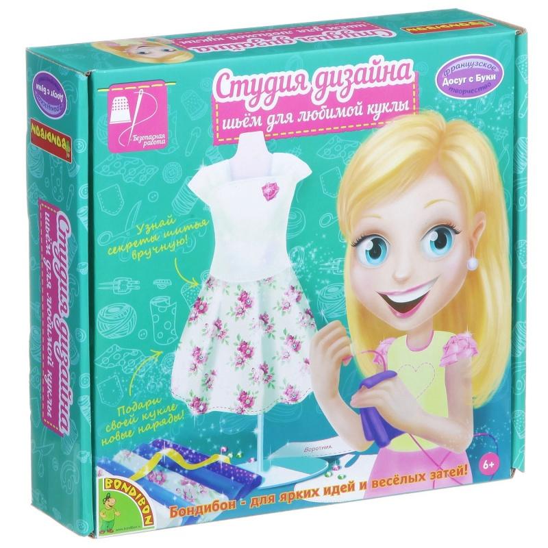 Студия дизайна. Шьем для любимой куклы - набор для творчества Досуг с Буки BONDIBON bondibon студия дизайна шьем для любимой куклы