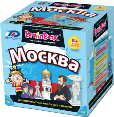 Игра настольная Сундучок знаний. МоскваОбучающая настольная игра Москва подарит не только веселье ребенку, но также и знания. С данной настольной игрой можно узнать много нового и интересного о таком городе, как Москва. Игра не только обучает, но также тренирует память малыша. В нее можно играть вместе с друзьями. В комплекте можно найти 72 карточки с яркими и красочными изображениями, кости и песочные часы.<br>