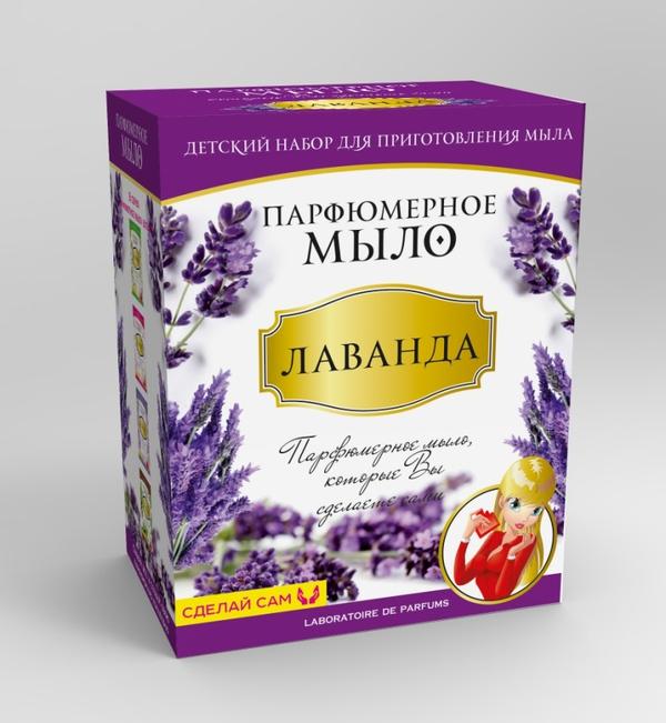 Набор для приготовления парфюмерного мыла Лаванда купить борское лобовое стекло для рено логан в санкт петербурге
