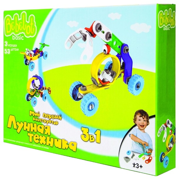 Bebelot Basic Лунная техника 3в1 BBA0707008 игрушка для активного отдыха bebelot захват beb1106 045