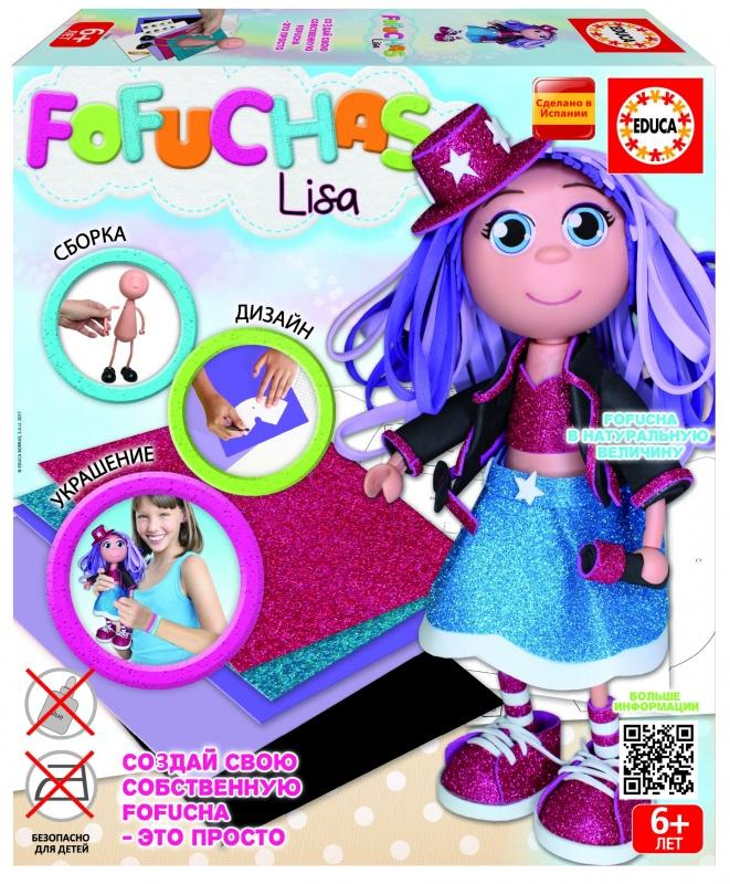 Фофуча Лиза - набор для творчества в виде куклыСоздать свою собственную куклу Fofucha (Фофуча) очень просто! Слово Фофуча означает милая и симпатичная - именно такой получится кукла фофуча после сборки. Что особенно важно: каждая Fofucha (Фофуча) так же уникальна, как и ее создатель.Испанская кукла Фофуча Лиза обожает фокусы. Она мечтает стать великой волшебницей.В чудесной коробке девочка найдет все необходимое для сборки пластмассовой куклы.<br>