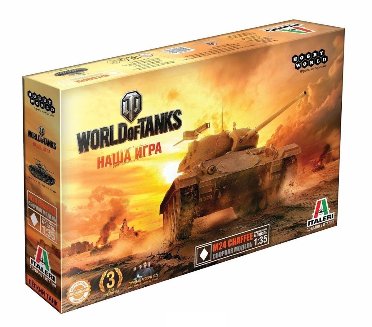 World of Tanks. M24 CHAFFEE. Масштабная модель 1 35 (Сборный танк) world of tanks официальный сайт золото за смс