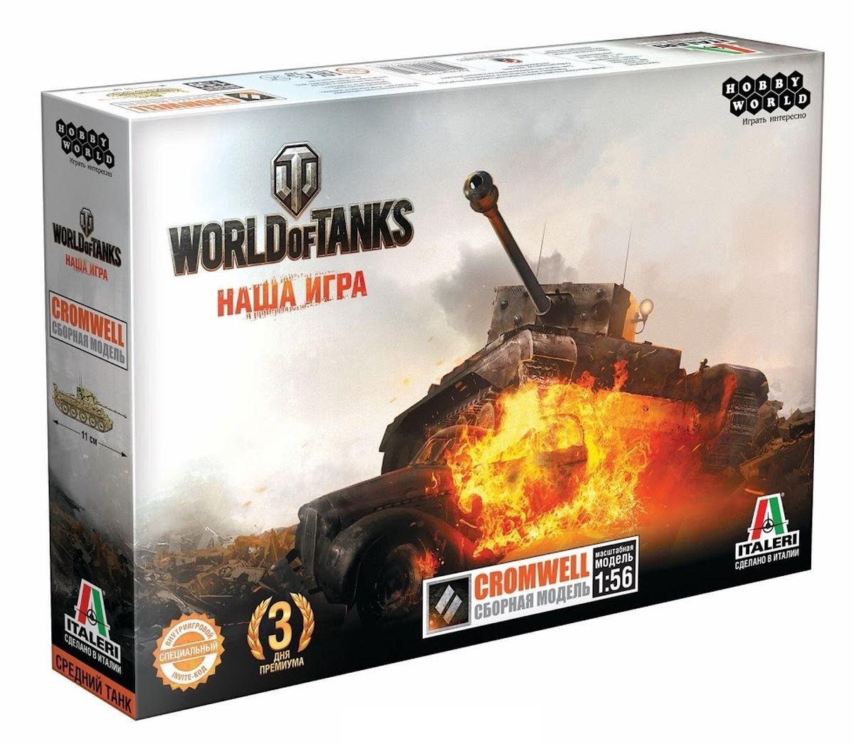 World of Tanks. CROMWELL. Масштабная модель 1 56 (Сборный танк) (2-е рус. изд) как танк в игре world of tanks не прокачивая его