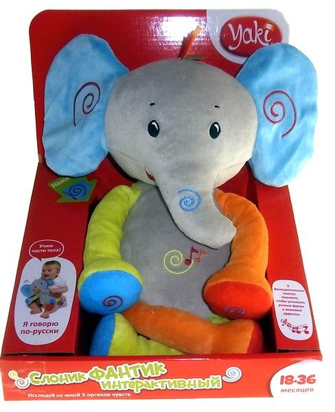 Интерактивная игрушка &quot,Слон Фантик&quot,