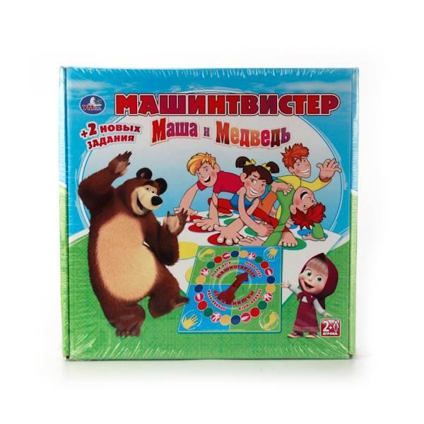 НАСТОЛЬНАЯ ИГРА УМКА МАША И МЕДВЕДЬ МАШИН ТВИСТЕРНастольная игра Машинтвистер с героями Маша и Медведь будет отличным развлечением для ребят. Крутите стрелку на специальной доске и расставьте свои ноги и руки на игровом поле. В данном варианте Твистера есть свои фишки. Задание воздух предназначено для поднятия руки или ноги вверх, а произвольное задание дает ведущий каждому игроку индивидуально.<br>