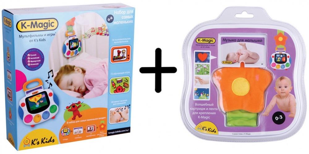 Набор картриджей для консоли K S Kids K-Magic Визуальное восприятие