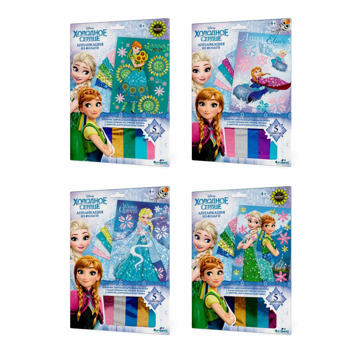 Чудо-Тв. Disney Frozen™. Аппликация из фольги Эльза и Анна 4 вида в асс-те. 21*30 см. Арт. 02387Набор для аппликаций Холодное сердце из серии Disney от компании Origami позволит ребенку самостоятельно изготавливать аппликации с изображением героев мультфильма из разноцветной фольги. Набор включает в себя фольгу 5 разных цветов и цветную картонную основу с рисунком. Создание аппликаций оттачивает творческий потенциал детей, развивая цветовосприятие и усидчивость.<br>