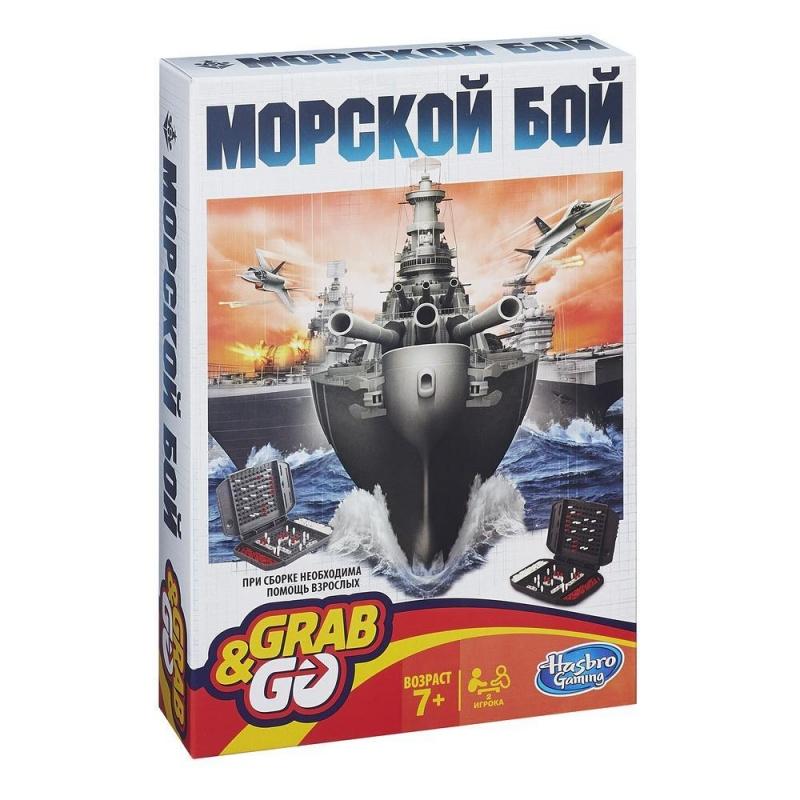 Дорожная игра Морской бойКомпактная версия игры Морской бой. Удобно брать с собой в дорогу.<br>
